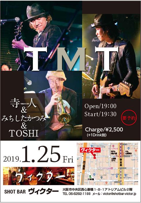 2019年1月25日(金)TMT at 西心斎橋 ヴィクター